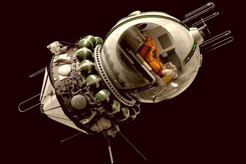 Фото космического корабля гагарина